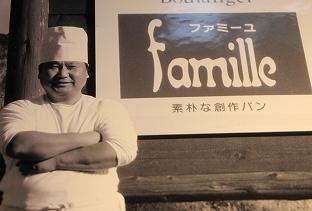 GOOD FOR -イタリア料理KANのこだわり-